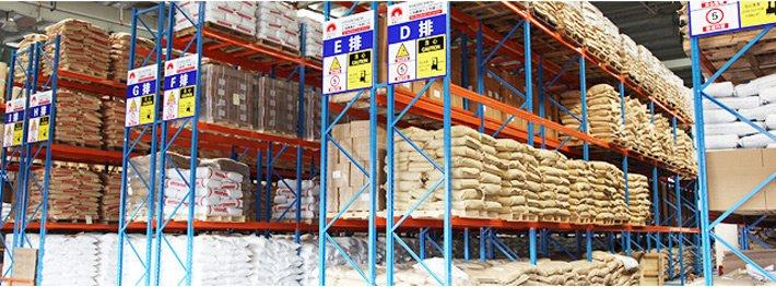l-lysine hcl china supplier